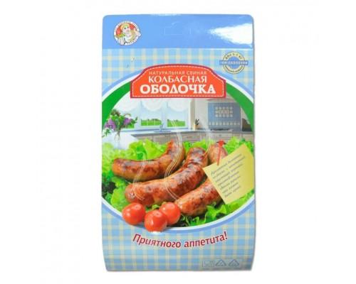 Оболочка натуральная для домашней колбасы 34-38 мм, 10 метров