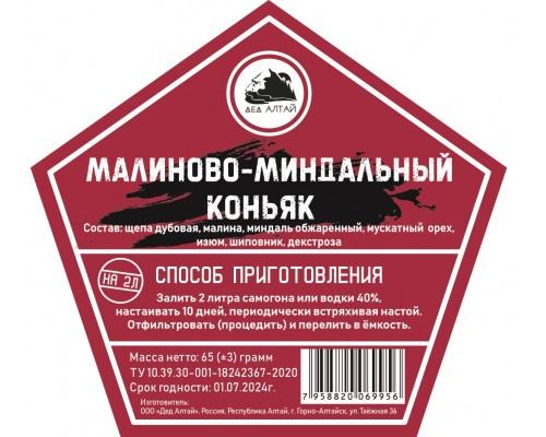 Малиново-Миндальный коньяк
