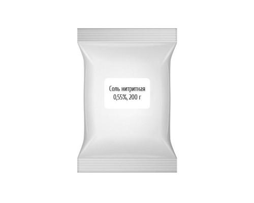 Соль пищевая нитритная (NaNO2) 0,6% , 200 гр