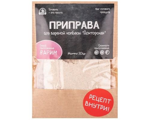 Приправа для вареной колбасы Докторская, 30 гр