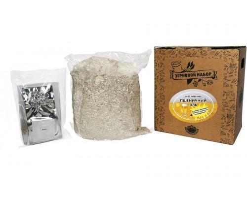 Зерновой набор «Пшеничный эль» на 22 литра пива