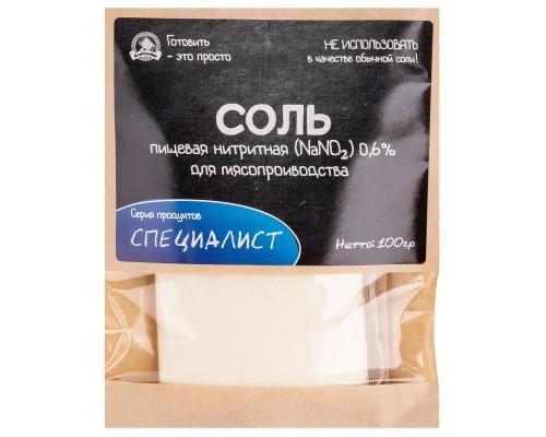 Соль пищевая нитритная (NaNO2) 0,6% , 100гр